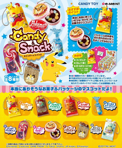 Re-ment 203522 Pokemon Candy & Snack Mascot 1 BOX 8 Pcs. Complete Set