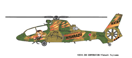 Aoshima 56837 JGSDF Observation Helicopter OH-1 Ita-Omega (Yuzu Kisarazu) 1/72 Scale kit