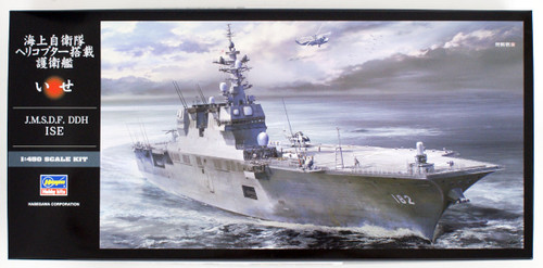 Hasegawa 40099 JMSDF Helicopter Destroyer Ise 1/450 Scale kit