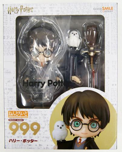 Good Smile Nendoroid 999 Harry Potter