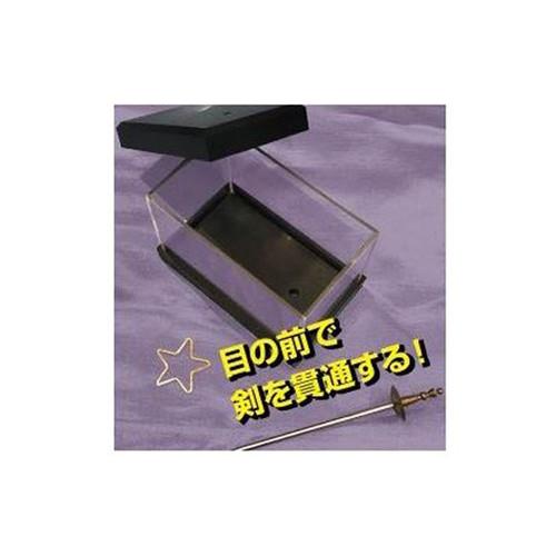 Tenyo Japan 117163 Ring Caliber Instant Teleportation (Magic Trick)
