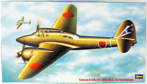 Hasegawa CP4 Kawasaki Ki-45Kai Hei TORYU (Nick) 5th Fighter Regiment 1/72 Scale kit