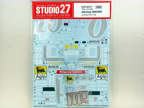 Studio27 ST27-DC777 Alfa Corse #0/#10/#33 Decal w/Etching Plate 1/24 Scale