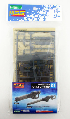 Kotobukiya MSG Modeling Support Goods RW001 Weapon Unit 01 Burst Railgun