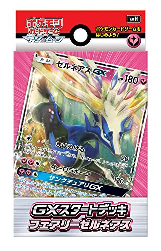 Pokemon Card Game Sun & Moon GX Start Deck Xerneas