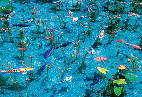 Beverly Jigsaw Puzzle M81-564 Monet's Pond Gifu Japan (1000 S-Pieces)