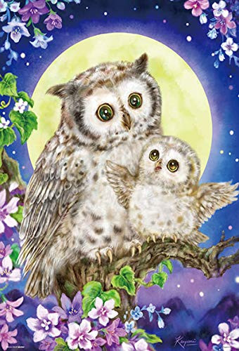 Beverly Jigsaw Puzzle 66-111 Mother & Child Owls (600 Pieces)