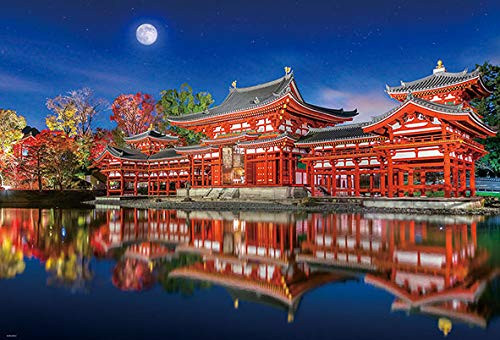 Beverly Jigsaw Puzzle 51-249 Byodo-in Kyoto Japan (1000 Pieces)