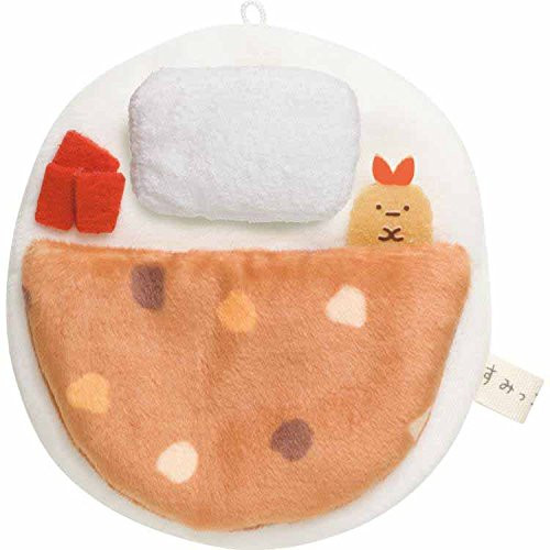 San-X Plush Doll Sumikkogurashi Futon Curry (Curry Bedquilt) TJN