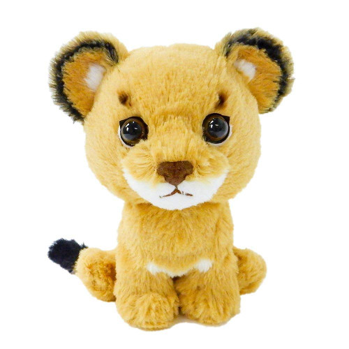 Sun Lemon Plush Doll Playries Baby Lion Small TJN