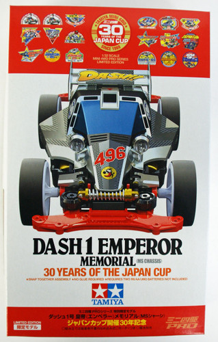 Tamiya 95110 Mini 4WD Dash-1 Emperor Memorial MS Chassis 30 yrs. of the Japan Cup