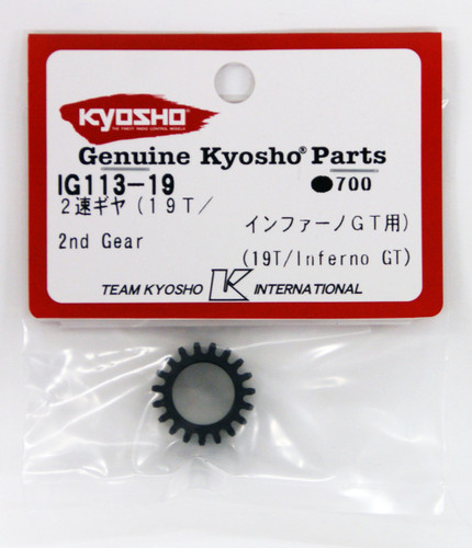 Kyosho IG113-19 2nd Pinon Gear (19T/Inferno GT)