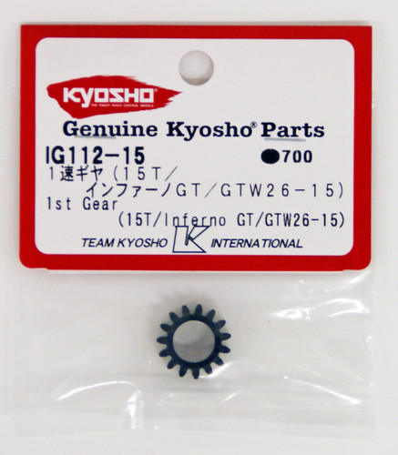 Kyosho IG112-15 1st Gear(15T/Inferno GT/GTW26-15)