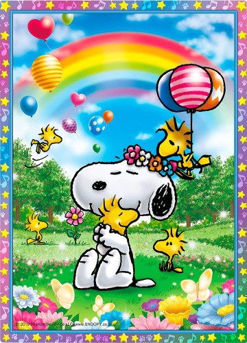 Beverly Crystal Jigsaw Puzzle CJP-044 Peanuts Snoopy Rainbow Park (165 Pieces)