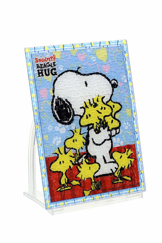 Beverly Crystal Jigsaw Puzzle CJP-033 Peanuts Snoopy Beagle Hug (165 Pieces)