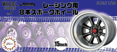 Fujimi 193465 W-5 1/24 Scale 8-Spoke Wheels for Racing 15 inch Wheel