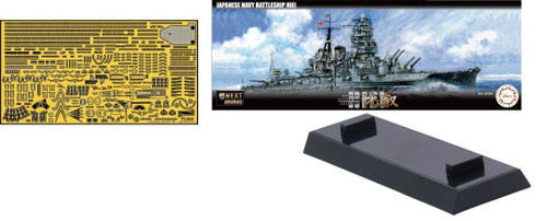 Fujimi 460383 FUNE NEXT 6EX-1 IJN Battleship Hiei Special Version (w/ Photo-etched parts) 1/700 scale kit