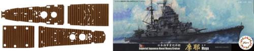 Fujimi TOKU 68EX-2 IJN Heavy Cruiser Maya 1944 Special Ver. (w/ Linoleum Deck Stickers) 1/700 scale kit