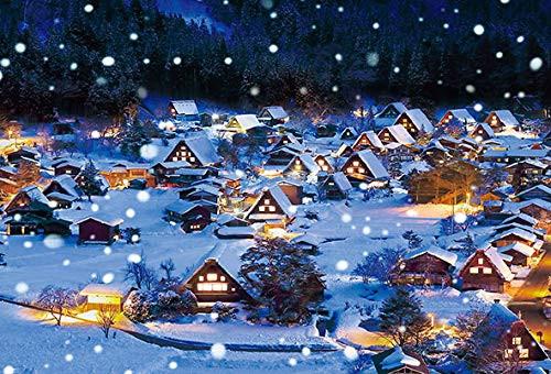 Beverly Jigsaw Puzzle 31-490 Snowing Shirakawa-go Gifu Japan (1000 Pieces)