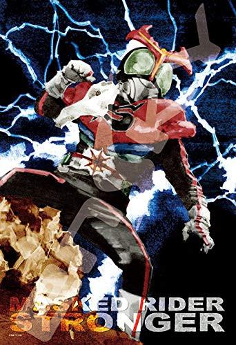 Ensky Jigsaw Puzzle 300-1388 Kamen Masked Rider Stronger Yoshihito Sugahara Works (300 Pieces)