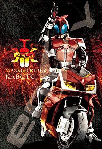 Ensky Jigsaw Puzzle 300-1389 Kamen Masked Rider Kabuto Yoshihito Sugahara Works (300 Pieces)