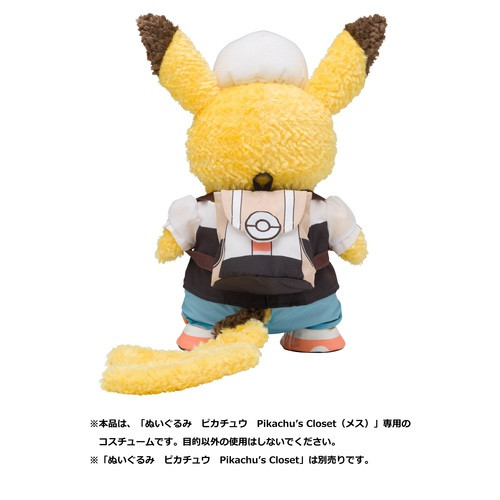 Pokemon Center Original Pikachu's Closet Main Character Costume Set (Female) 1116