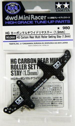 Tamiya 95260 Mini 4WD HG Carbon Rear Multi Roller Setting Stay (1.5mm)