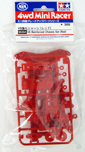Tamiya 95354 Mini 4WD VS Reinforced Chassis Set (Red)