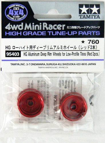 Tamiya 95403 Mini 4WD HG Aluminum Deep Rim Wheels for Low-Profile Tires (Red/2pcs.)