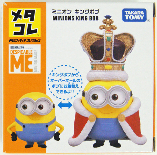 Takara Tomy Metakore Metal Figure Collection Minions King Bob (613497)