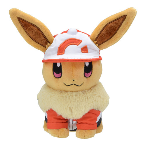Pokemon Center Original Plush Doll Eevee (Sportswear) 1116