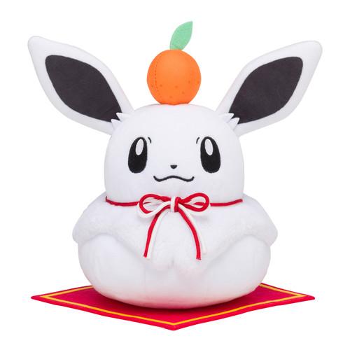 Pokemon Center Original Plush Doll Eevee Kagami Mochi 1123