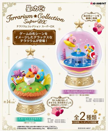 Re-Ment Kirby Terrarium Collection Super Deluxe 2 Figures Set