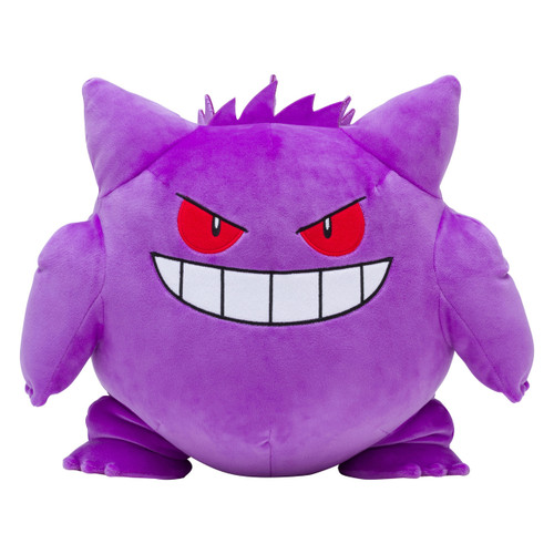 Pokemon Center Original Mocchiri Cushion Gengar (Gangar) 1110