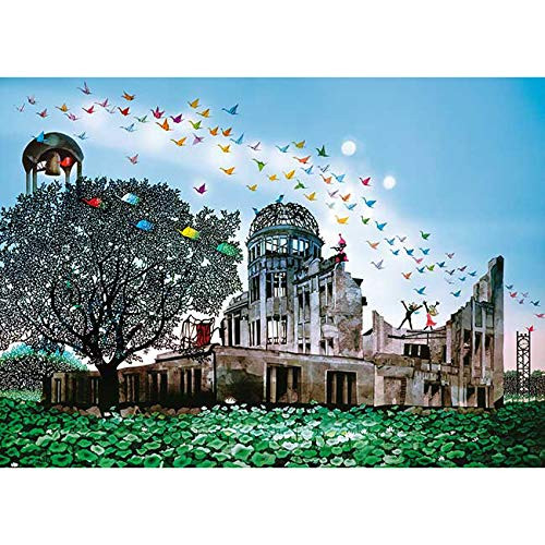 APPLEONE Jigsaw Puzzle 500-256 Seiji Fujishiro Heritage for Peace (500 Pieces)