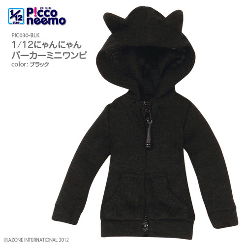 Azone PIC030-BLK 1/12 Nyan Nyan Cat Hoodie One Piece Dress Black