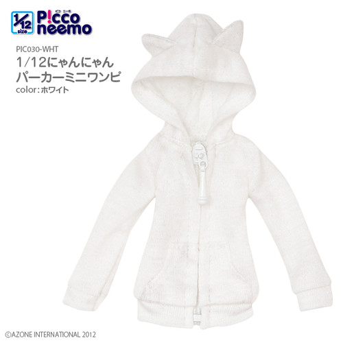 Azone PIC030-WHT 1/12 Nyan Nyan Cat Hoodie One Piece Dress White