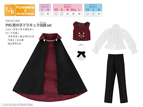 Azone POC452-BKB 1/6 Pure Neemo S Boy Count Dracula Black x Bordeaux