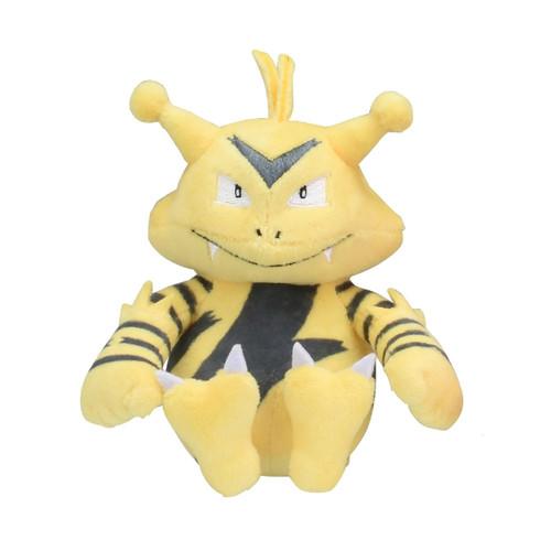Pokemon Center Original Plush Doll Pokemon fit Electabuzz (Erebu) 1116