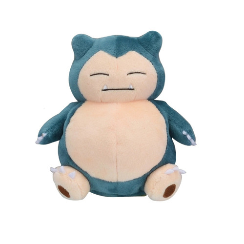 Pokemon Center Original Plush Doll Pokemon fit Snorlax (Kabigon) 1116