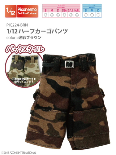 Azone PIC224-BRN 1/12 Picco Neemo Half Cargo Pants Camouflage Brown