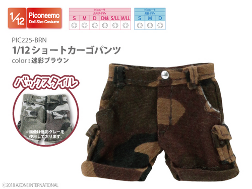 Azone PIC225-BRN 1/12 Picco Neemo Short Cargo Pants Camouflage Brown