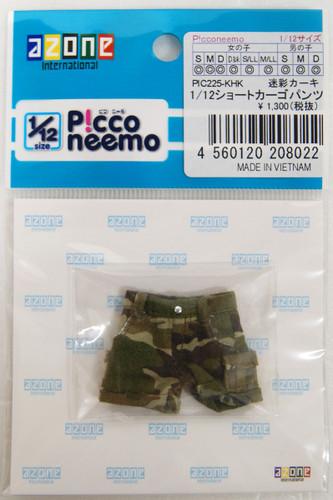Azone PIC225-KHK 1/12 Picco Neemo Short Cargo Pants Camouflage Khaki