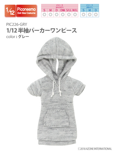 Azone PIC226-GRY 1/12 Picco Neemo  Short Sleeve Hoodie One Piece Dress Gray