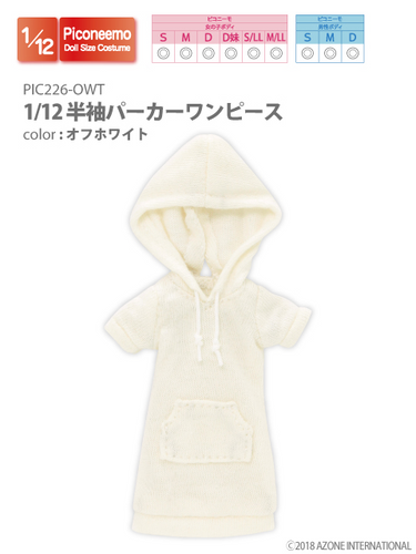 Azone PIC226-OWT 1/12 Picco Neemo Short Sleeve Hoodie One Piece Dress Off White