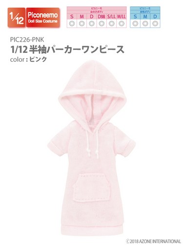Azone PIC226-PNK 1/12 Picco Neemo Short Sleeve Hoodie One Piece Dress Pink
