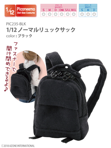 Azone PIC235-BLK 1/12 Picco Neemo Normal Backpack Black