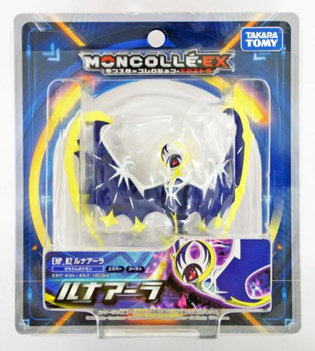Takara Tomy Pokemon Moncolle EX EHP_02 Lunala