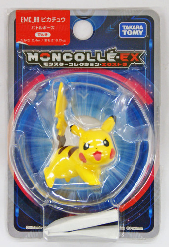 Takara Tomy Pokemon Moncolle EX EMC_08 Pikachu (Battle Pose)