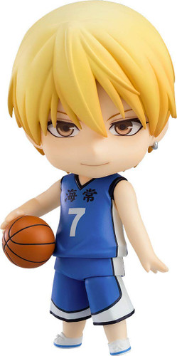 Good Smile Nendoroid 1032 Ryota Kise (Kuroko's Basketball)